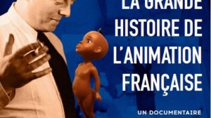 French Animation… that other kind of cinema